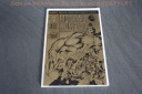 DrDMkM-Comics-Malibu-1994-Blood-And-Thunder-Issue-1-A-Slow-Boat-To-China-Gold-Foil-Cover-001