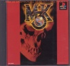DrDMkM-Games-Sony-PS1-1995-Japanese-MK3-001
