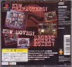 DrDMkM-Games-Sony-PS1-1995-Japanese-MK3-002