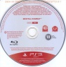 DrDMkM-Games-Sony-PS3-2011-MK9-Promo-001