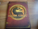 DrDMkM-Guides-MK9-Official-Strategy-Guide-Collectors-Edition-001