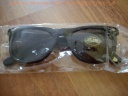 DrDMkM-Promo-JohnnyCage-Sunglasses-001